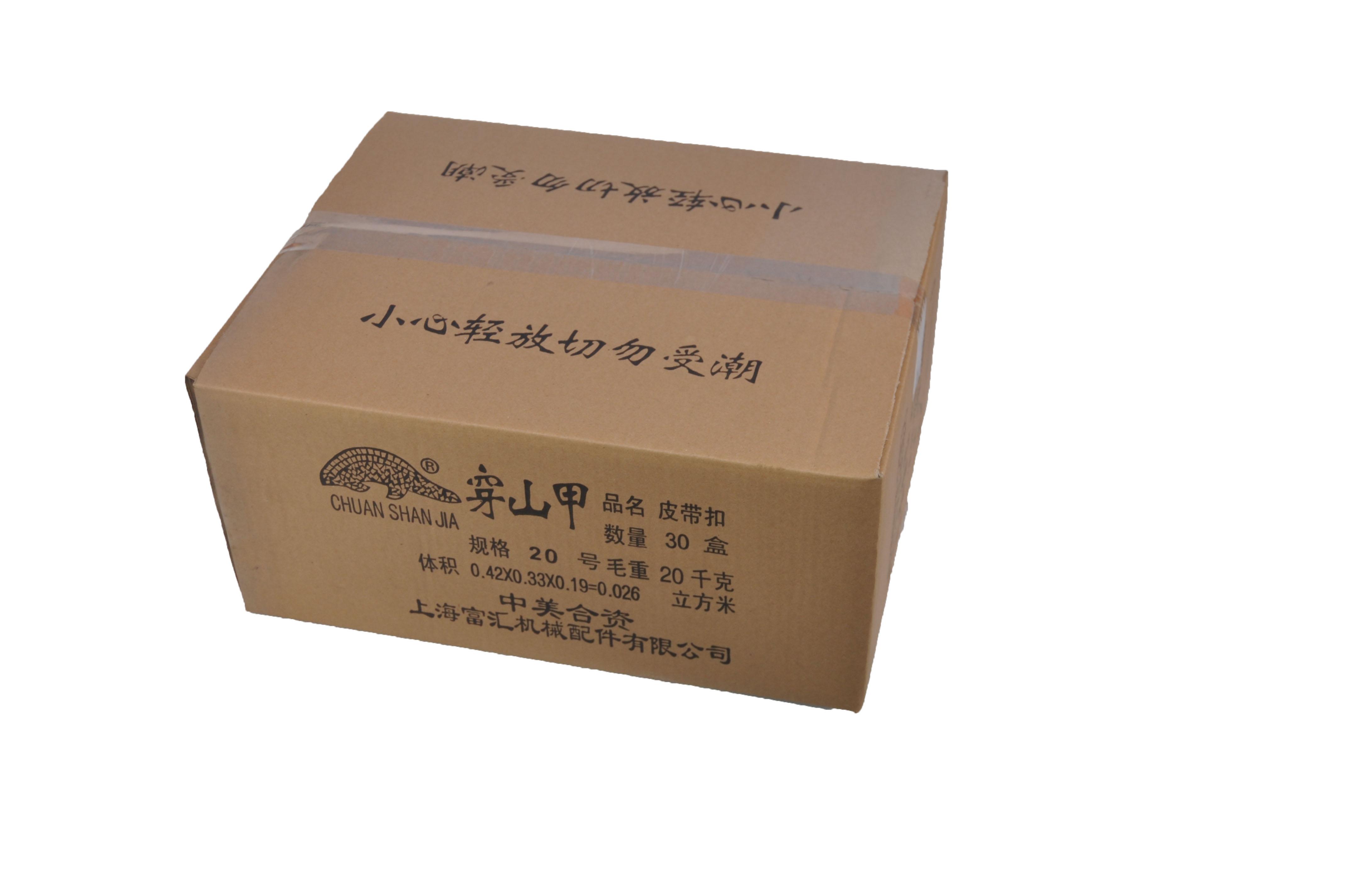 20号皮带扣大包装盒.jpg