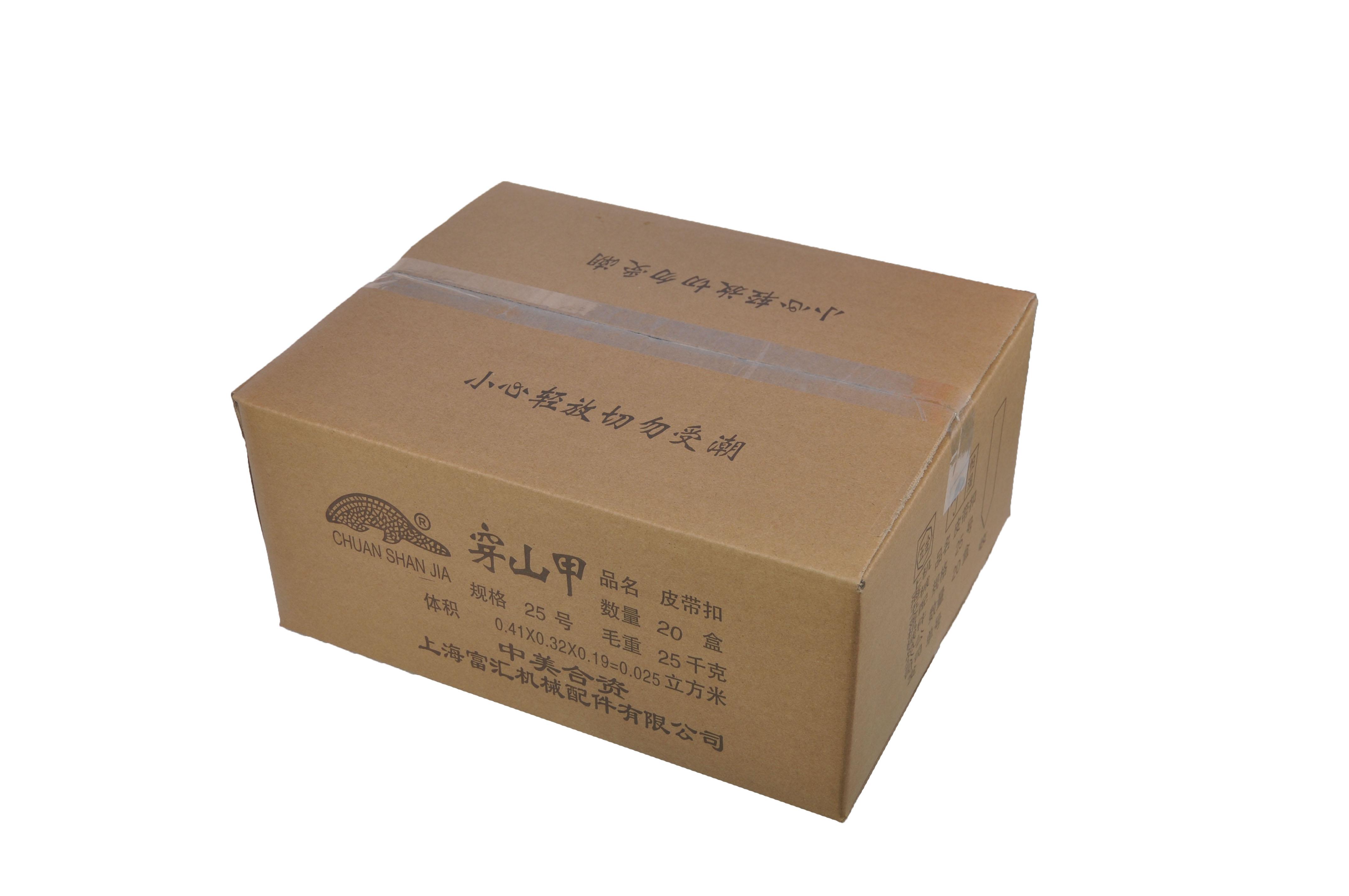 25号皮带扣包装盒.jpg