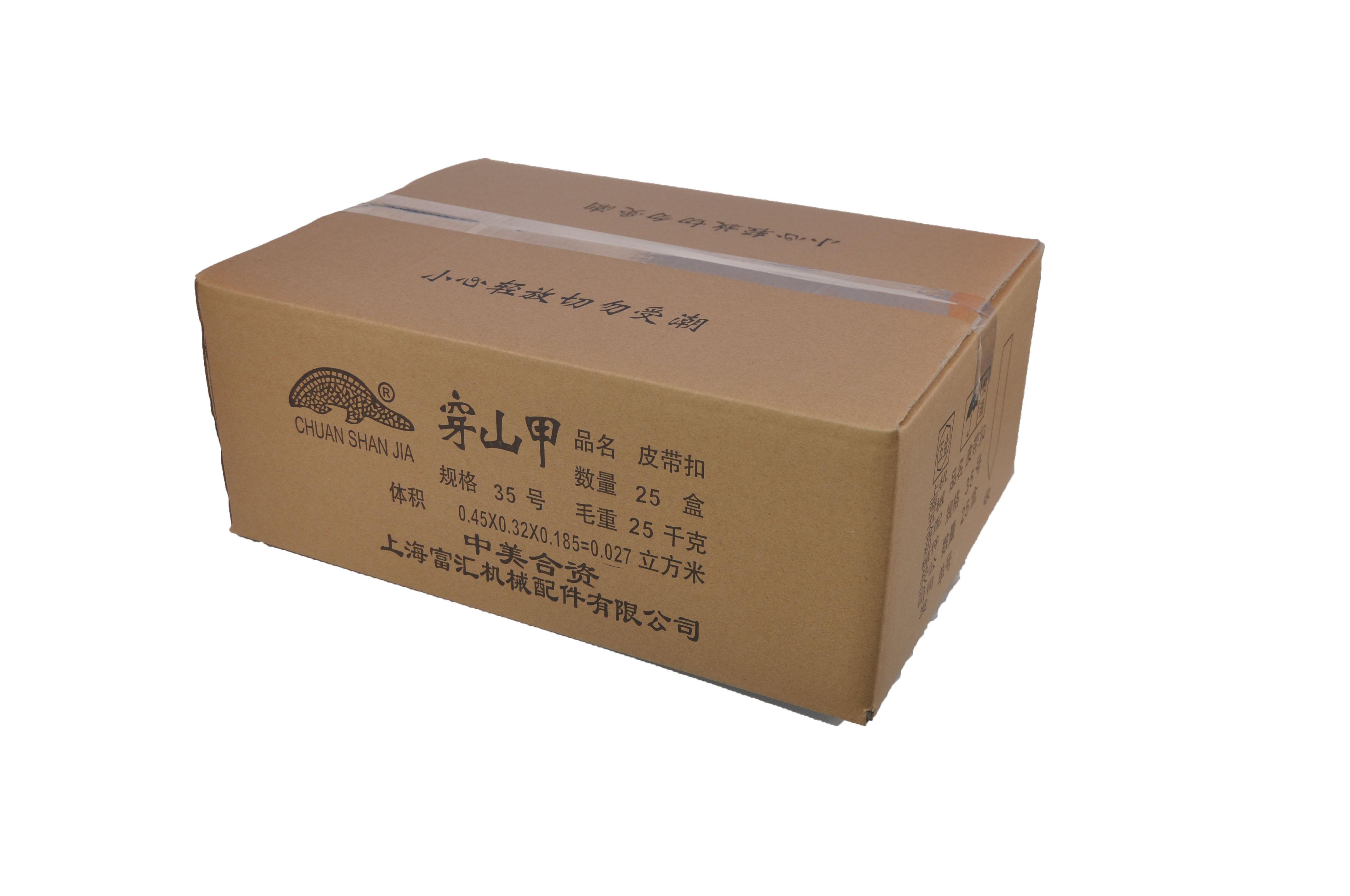 35号皮带扣大包装盒.jpg