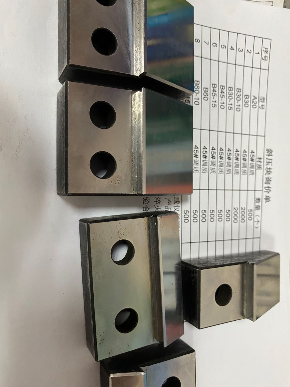 机械加工配件使用之斜压块样品