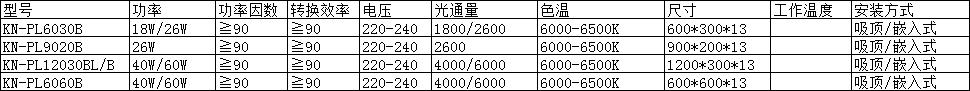 微信圖片_20200821110302.png