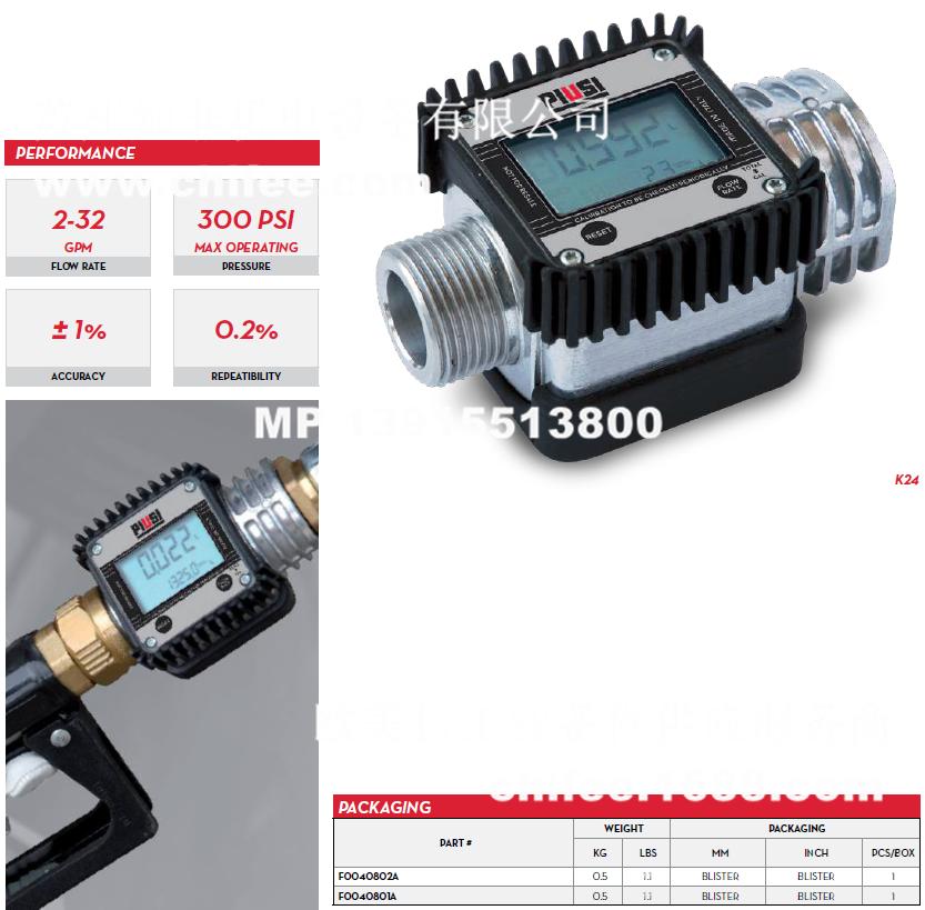 意大利PIUSI派优仕K24电子式流量计K33 ATEX防爆型流量计K44/K700齿轮流量计K600/3脉冲流量计