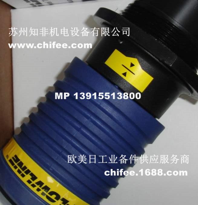 美国弗莱FLOWLINE超声波液位计LU81-5101防爆液位计LU20-5001-IS浮球液位开关FT10-1305