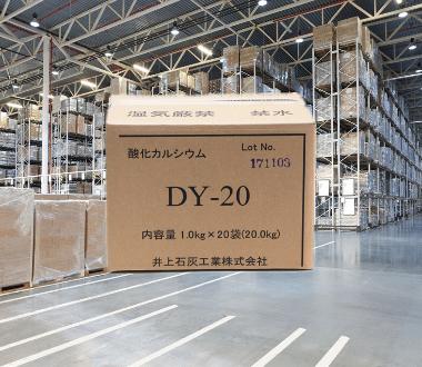 氧化鈣DY-20
