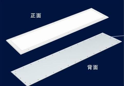 潔凈燈KN-PL系列