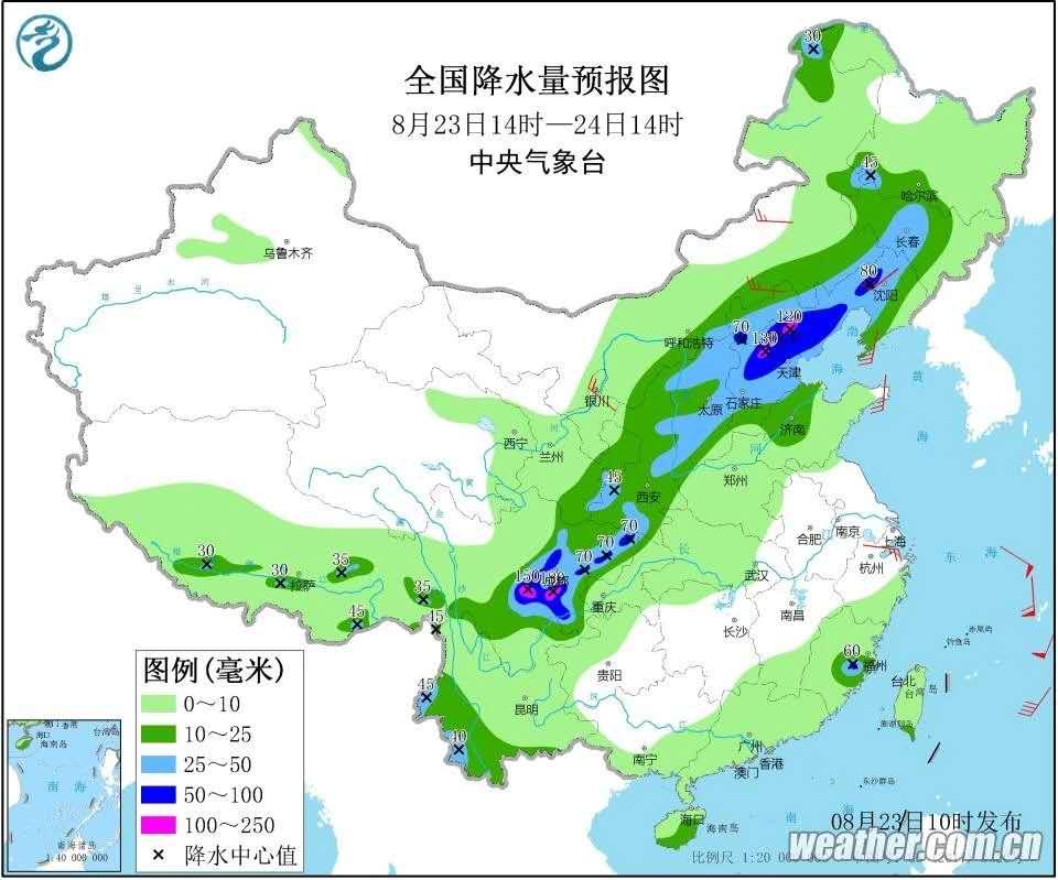 """台风""""巴威""""来袭! 龙8国际备用网站服务再迎大范围降雨,君信龙8国际备用网站货物运输时间可能延迟"""