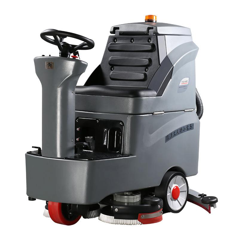 室内环氧地坪洗地车-驾驶式车间洗地机-水泥地面洗地机GM-MINI