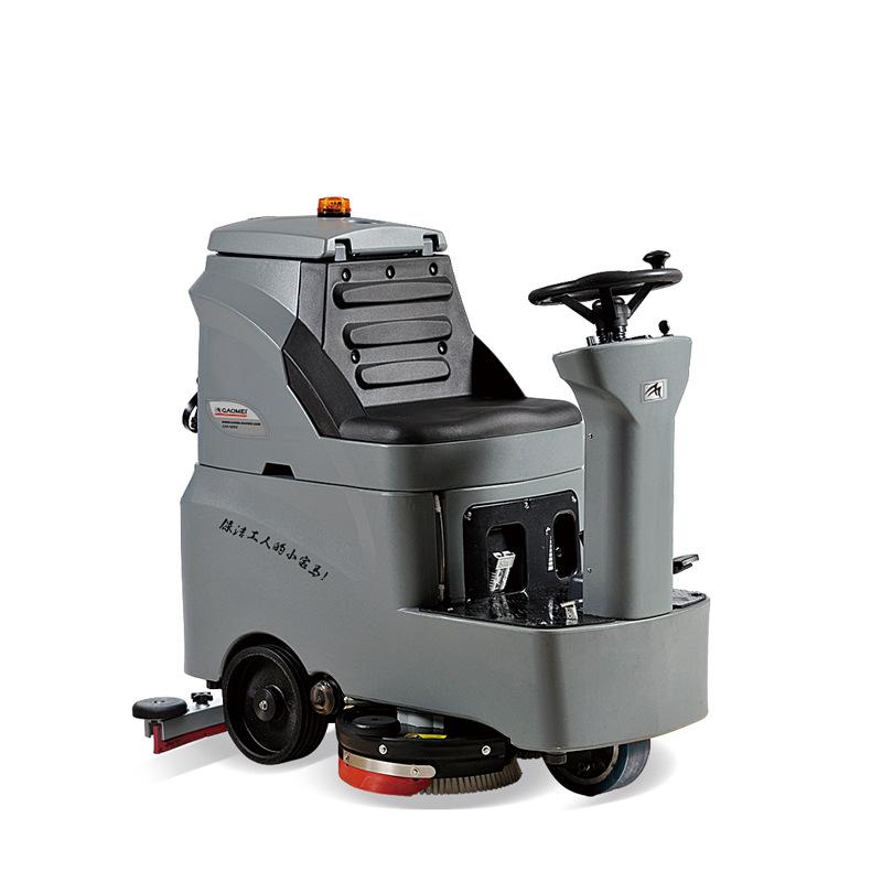 GM-AC迷你洗地车-工厂-车间-室内驾驶式地面清扫洗地车