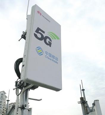 5G通信基站連接器固定板加工