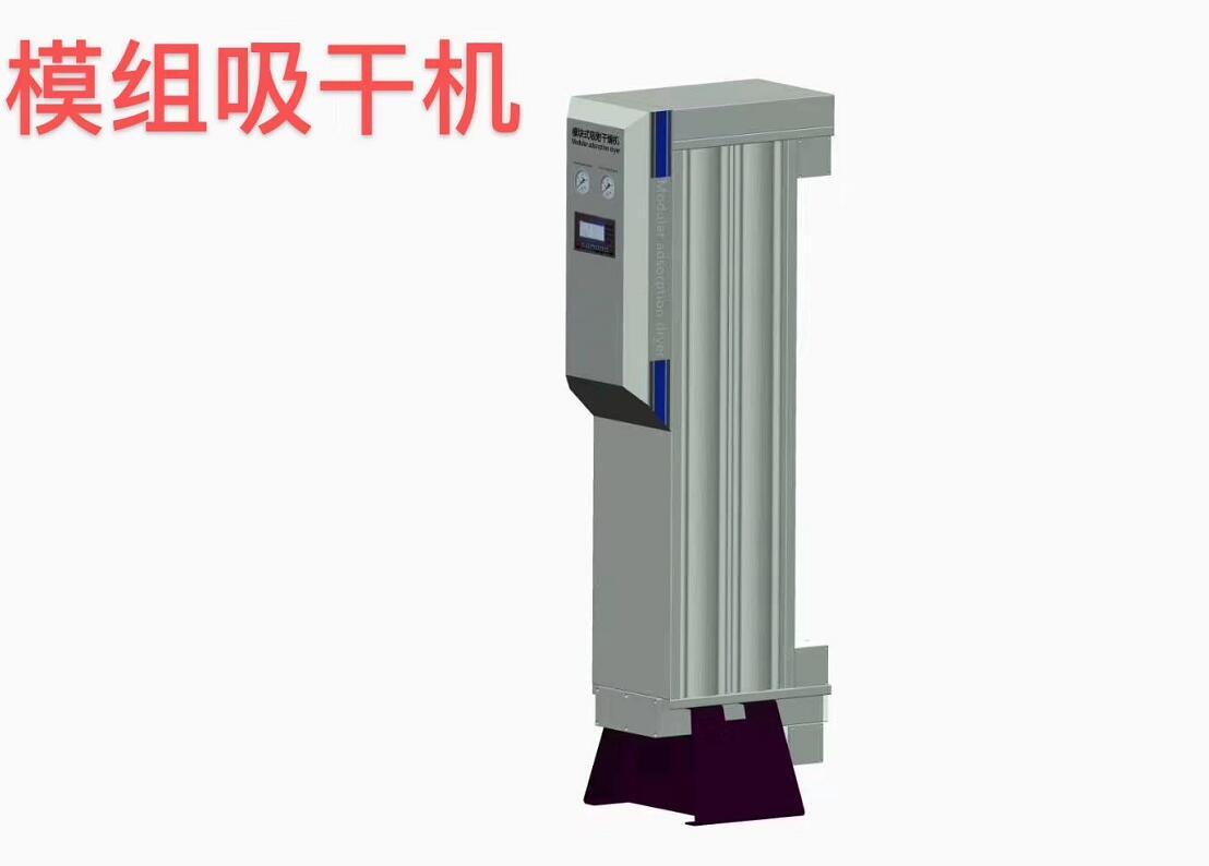 空压机后处理设备