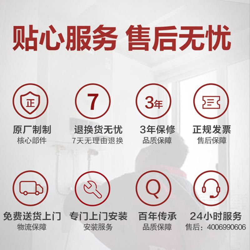 Rinnai/���� ��浜�绯诲��JSW32-23A 16��瀹ゅ���娓╃��姘���姘村��