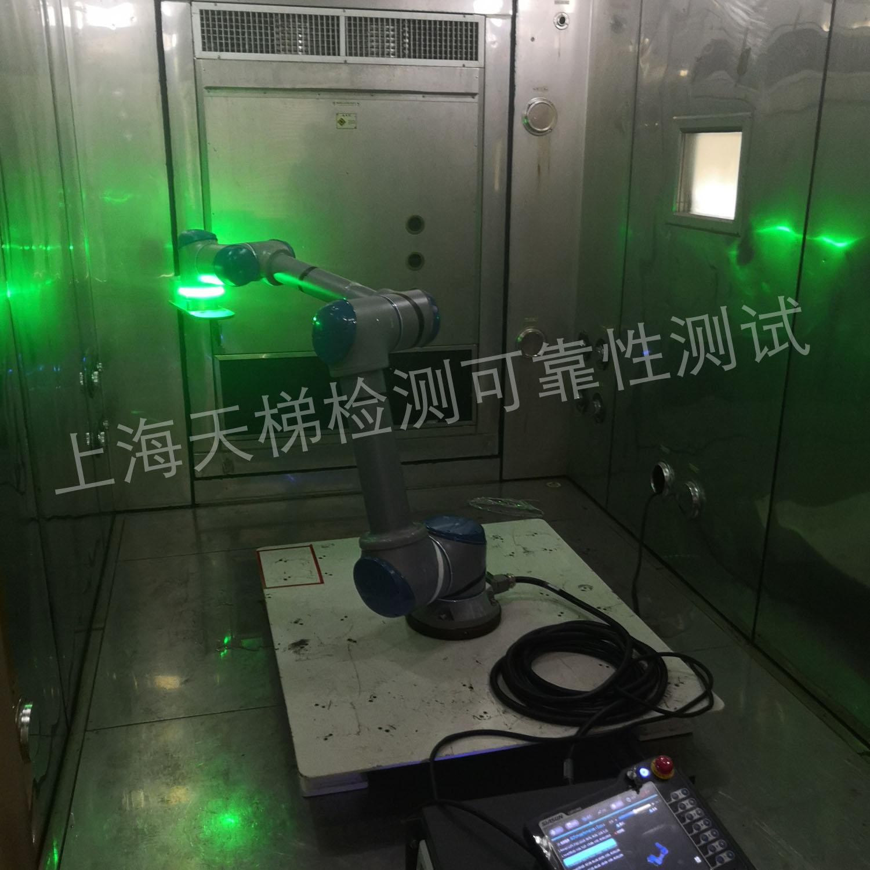 大型步入式步入室测试,机器人机械手臂可靠性测试,环境可靠性测试,温度可靠性测试,AI智能测试