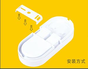 吸顶灯 HW-ZFJC-E8W-505 安装方式--small.jpg