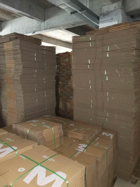 上海工业纸箱定制配套供应