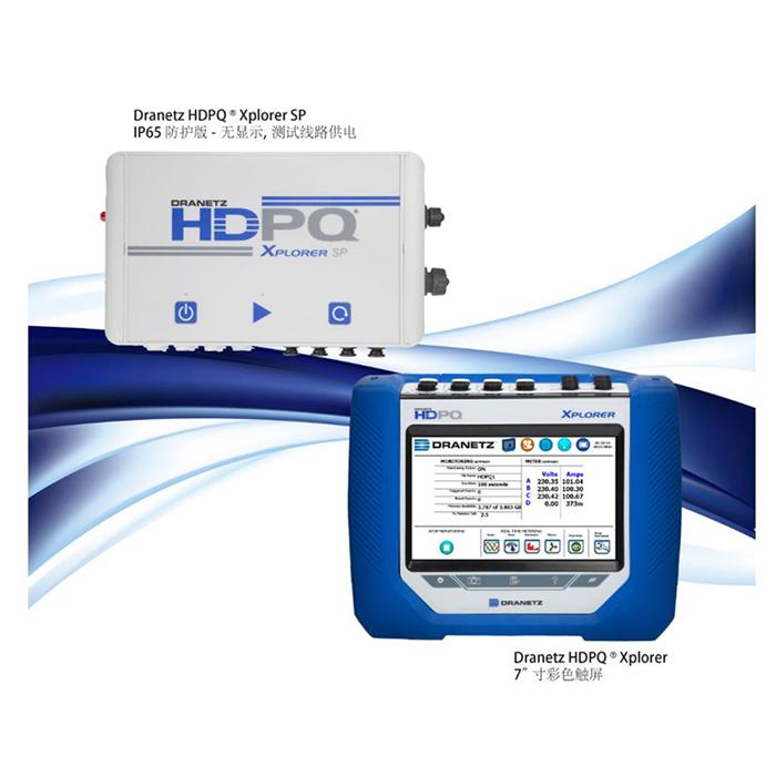 HDPQ Xplorer SP