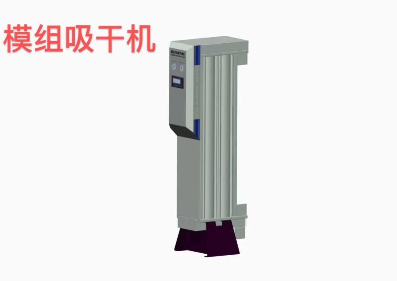 模组吸干机.jpg