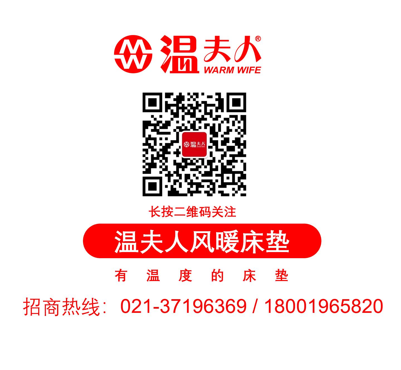 招商图.png