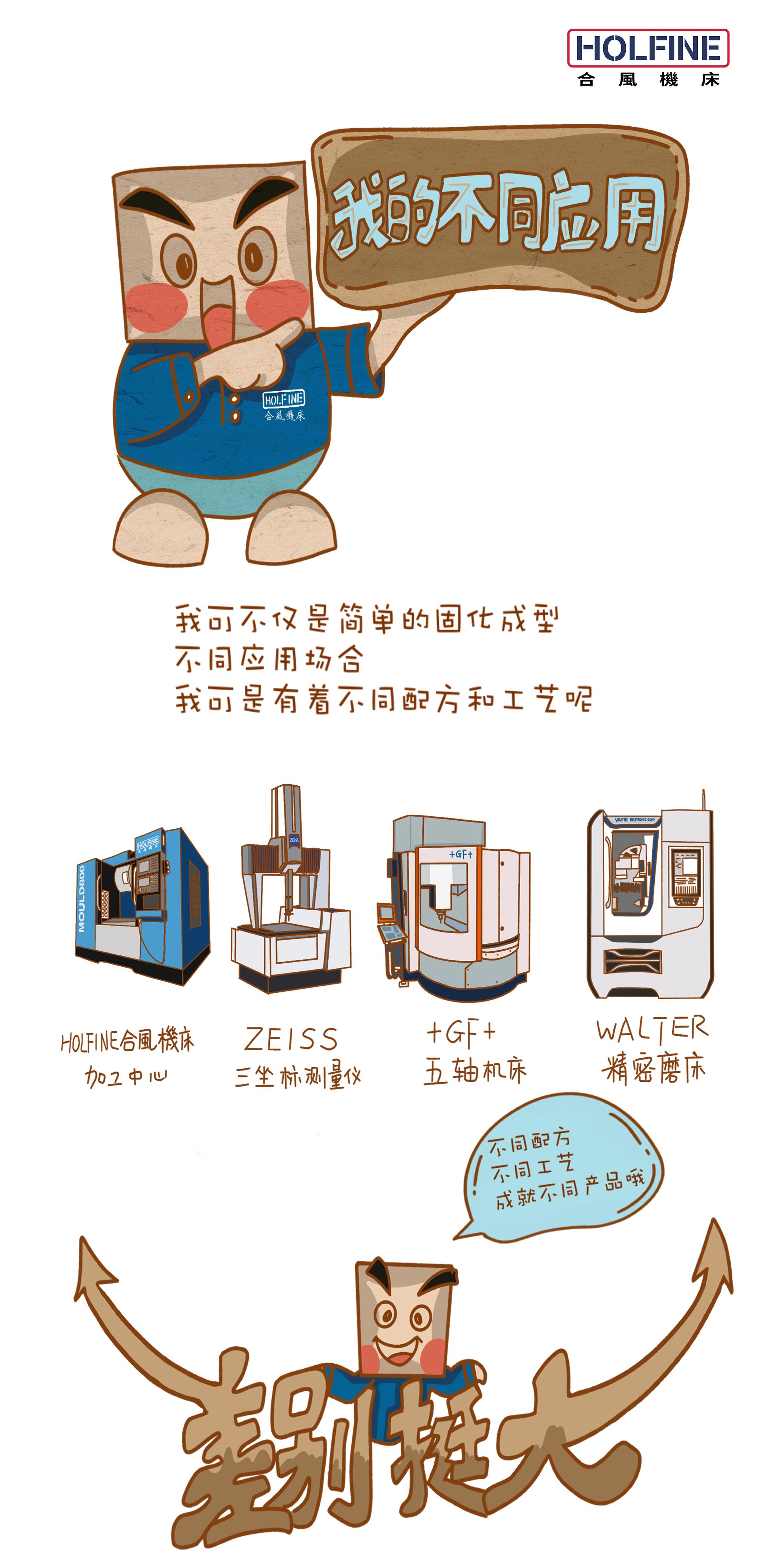 礦物鑄件介紹