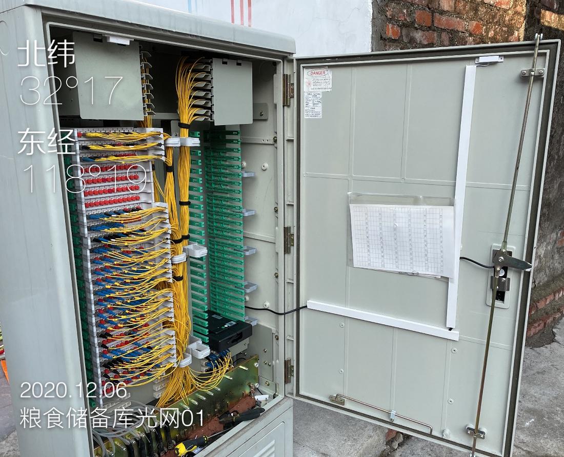 威尼斯登录中心,智能光交锁2.jpg