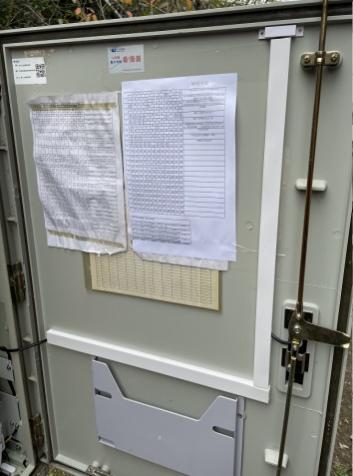 线槽门磁安装示意图.png