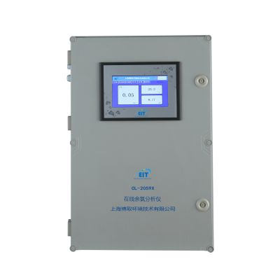 一体式余氯分析仪  CL-2059X