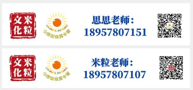 QQ图片20200907115056.png