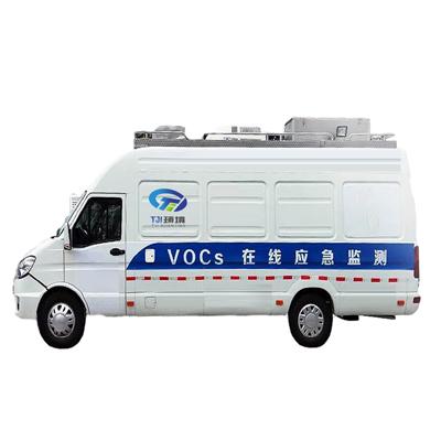 VOCs移动监测车