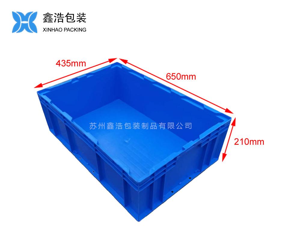 HP-6C物流箱