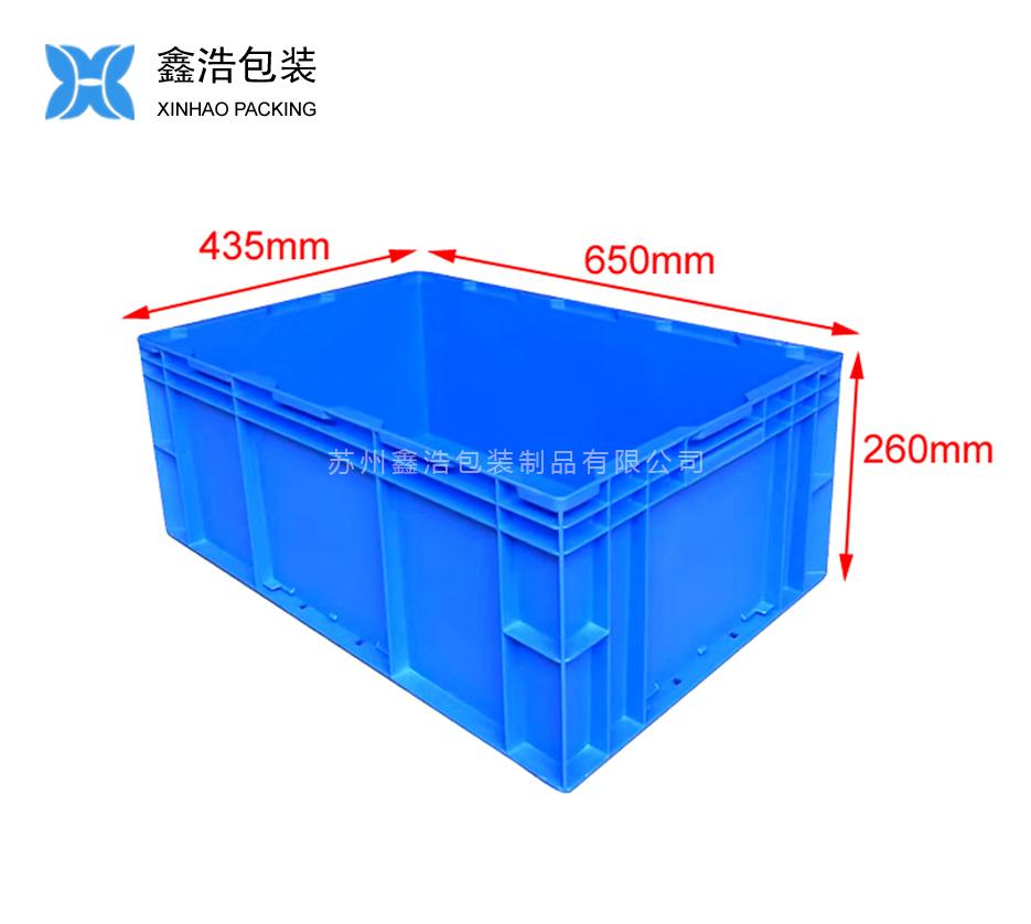 HP -6D物流箱