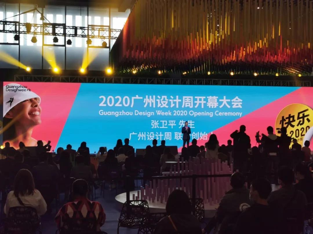 直击2020广州设计周,澳斯华呈现超IN实力派!