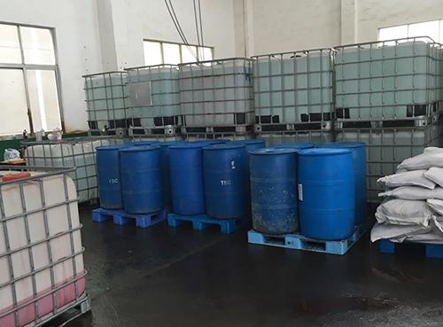 ST-NE系列无毒级载冷剂