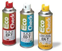 着色渗透探伤剂Eco Check系列