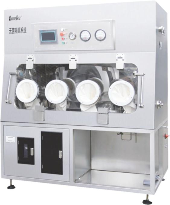 硬艙體無菌隔離器(單艙)