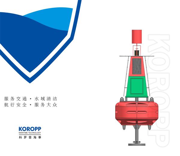 KOROPP1800(φ1.8M)