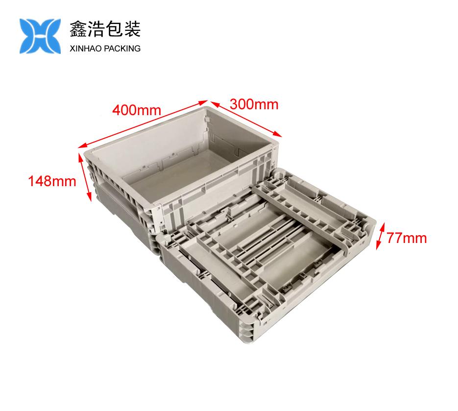 EUO43148折叠物流箱