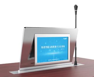 15.6寸智慧无纸化双面联动液晶升降一体机+话筒