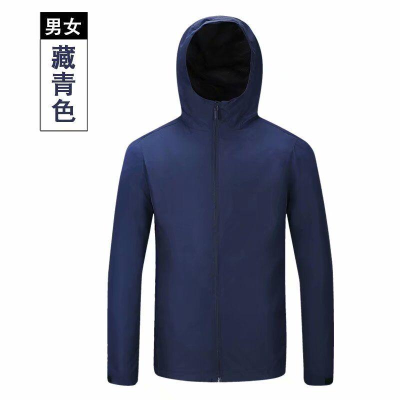 单层冲锋衣藏青色.jpg