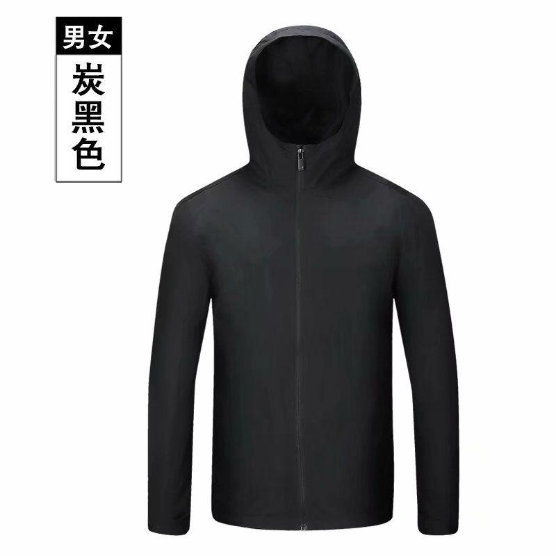 单层冲锋衣炭黑色.jpg