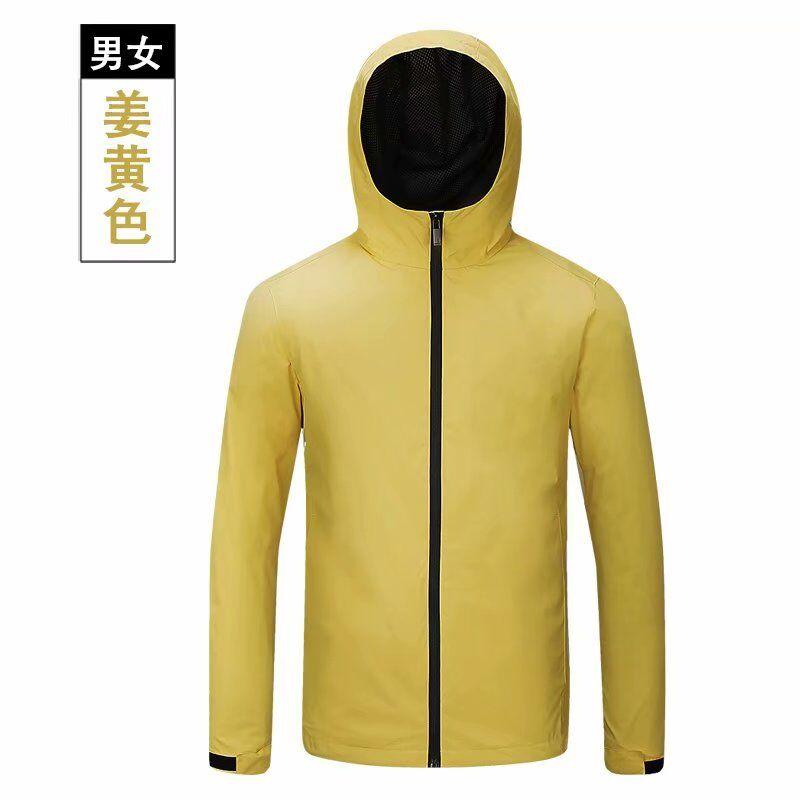 单层冲锋衣姜黄色.jpg