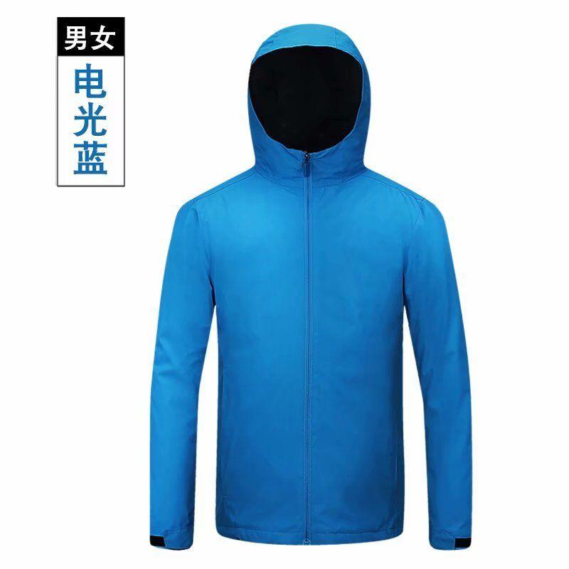 单层冲锋衣电光蓝.jpg