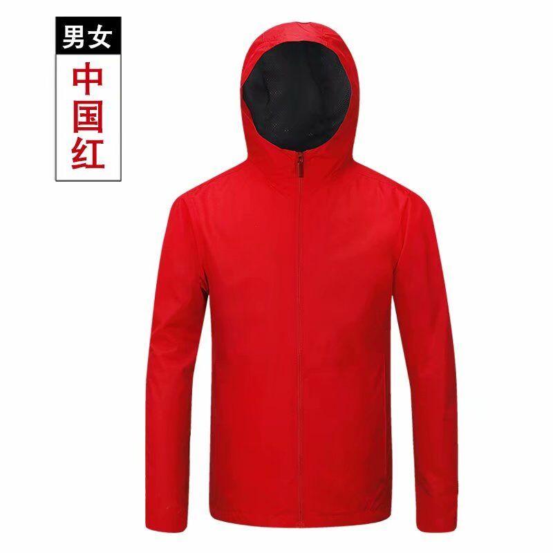 单层冲锋衣中国红.jpg