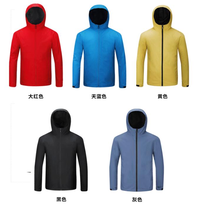 单层冲锋衣颜色1.png