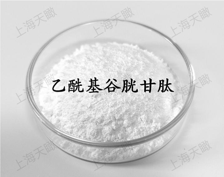 乙酰基谷胱甘肽