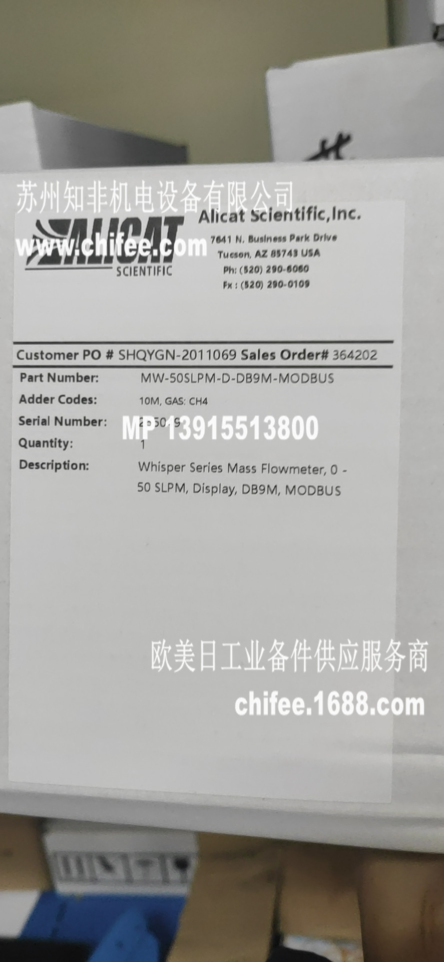 美国ALICAT艾里卡特MW-50SLPM-D-DB9M-MODBUS.jpg
