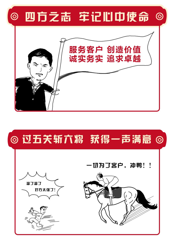 新春公众号3.JPG