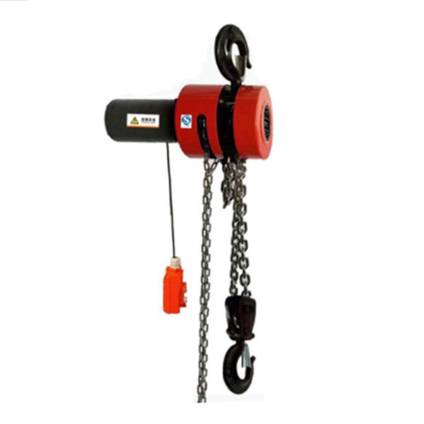 DHT环链电动葫芦