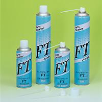 脱脂清洗剂FT系列