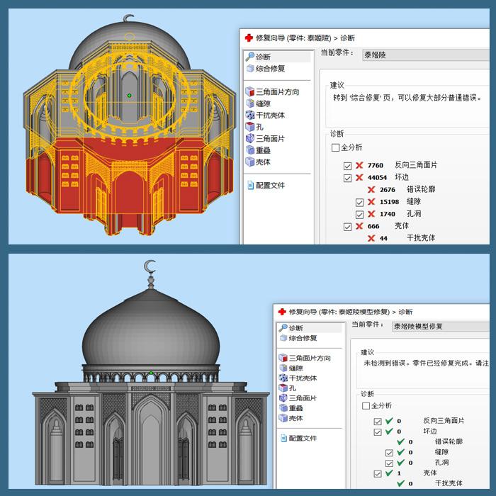 泰姬陵模型修复杭州3D打印加工