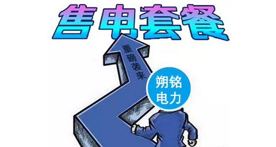 云南售电业务1.jpg