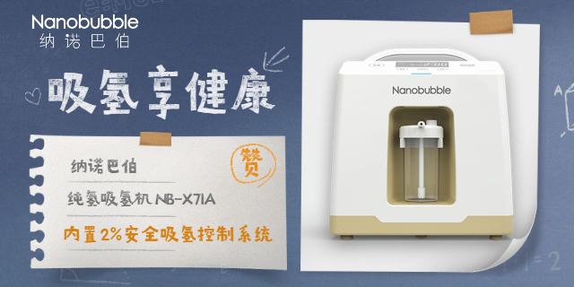 【答氢友问】已经确诊是肺AI,吸氢机有用吗?